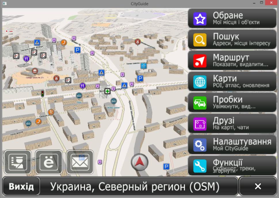 Лучшие Навигационные Программы Для Android Украина